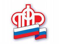 Пенсионный фонд российской федерации по Курской Ообласти