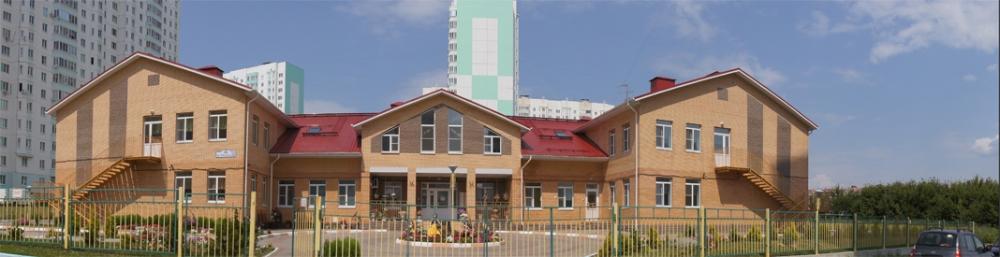 ДОбеспечение безопасности в детских садах
