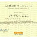 ВТИ - сертифицированный инсталлятор СКС Hyperline