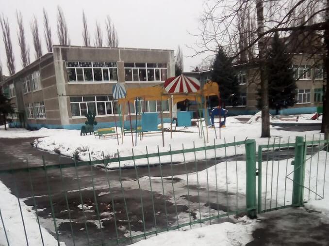 Детский сад комбинированного вида №70