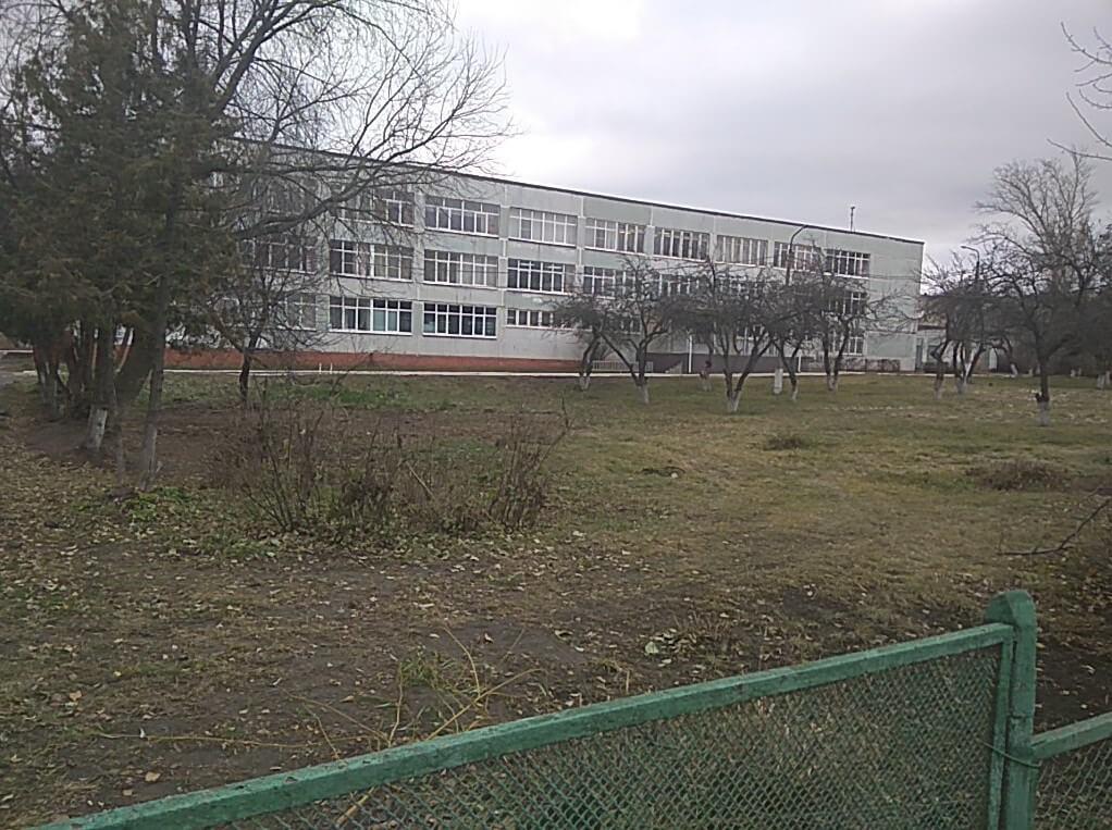 Средняя общеобразовательная школа №36